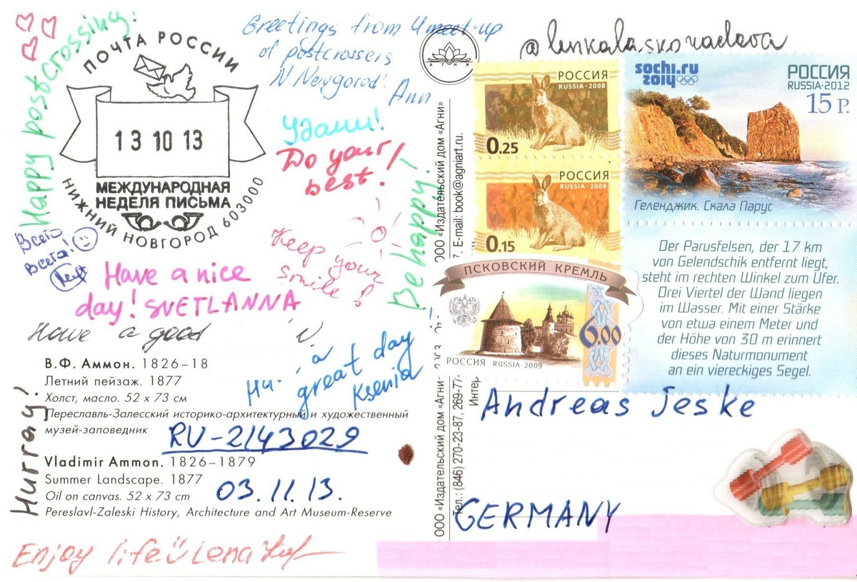 Днем республики, пример открытки на английском языке из путешествия